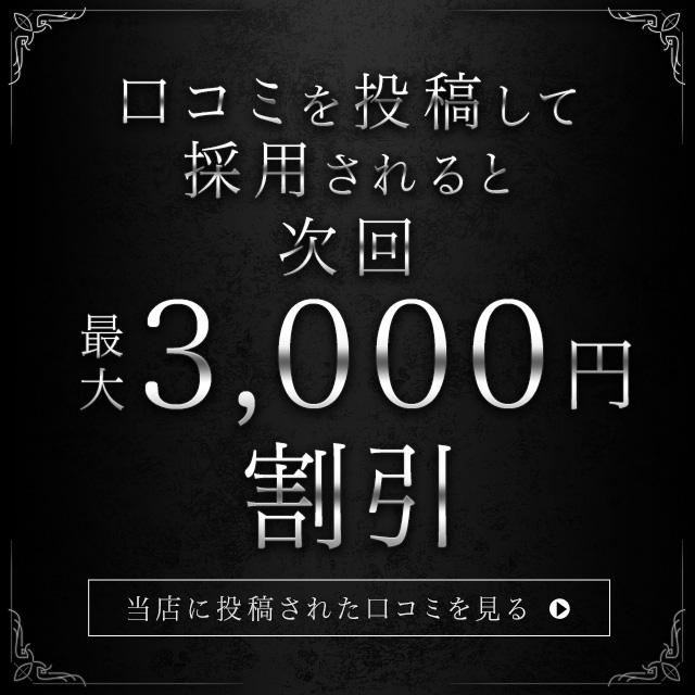 20180314_口コミ_ハイブリッド_640-640