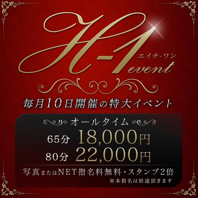 20180801_H-1イベント西川口_640-640