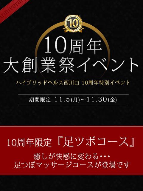 480-640各店イベント(西川口ハイブリ)